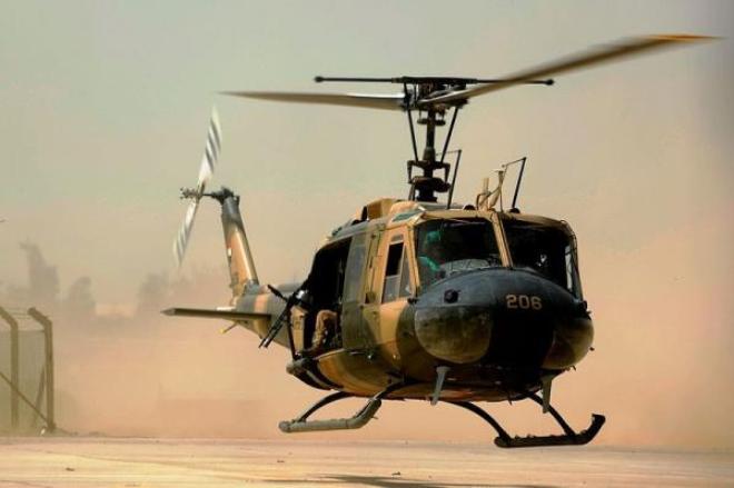 helocapter